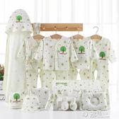 新生兒衣服純棉套裝禮盒0-3個月6剛出生初生滿月嬰兒寶寶用品igo 沸點奇跡