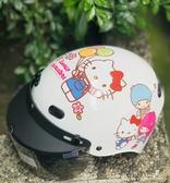 HELLO KITTY安全帽,K825,KT#01/白,附抗UV-PC安全鏡片