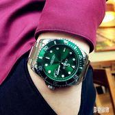 時尚潮流綠水鬼男士手錶 防水精鋼非機械休閒大氣石英腕表 BT4657『男神港灣』