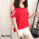 藍色巴黎 ★ 韓版露肩短袖上衣 T恤 閨蜜裝《4色》【28504】