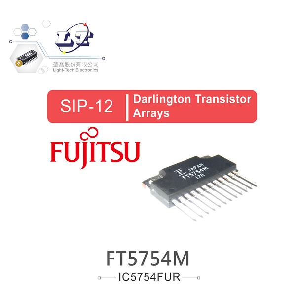 『堃喬』Fujitsu FT5754M SIP12 Darlington Transistor Arrays『堃邑Oget』