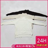 梨卡★現貨  - 麻花中長版純色保暖鈎花針織衫T恤兔毛針織上衣DR029