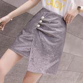 韓版不規則釘珠顯瘦一步短裙防走光A字半身裙女
