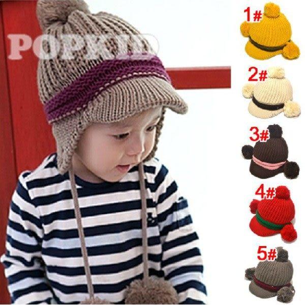 *甜蜜蜜親子童裝*百搭《拼色雙球鴨舌款》護耳帽~保暖帽