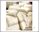 {{海中天休閒傢俱廣場 }} C-12 摩登時尚 床罩系列 235-5 雙人床罩(米/七件式)