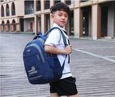 兒童書包防水護脊1-3-6年級校園男女7-13歲小學生雙肩包 YDL