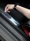 汽車門檻條 防踩貼通用改裝踏板裝飾條碳纖...