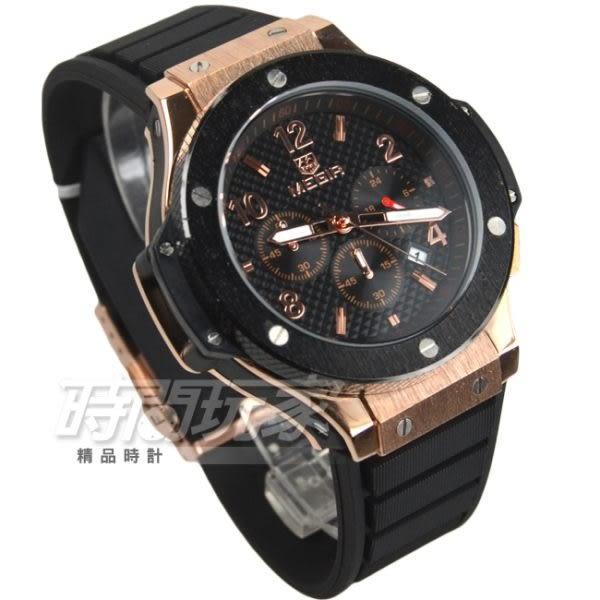 MEGIR 粗曠感螺絲真三眼時尚男錶 防水手錶 日期顯示 學生錶 橡膠錶帶 玫瑰金電鍍x黑 ME3002玫黑
