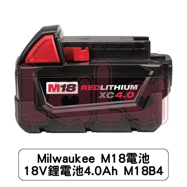 Milwaukee M18電池 18V鋰電池4.0Ah M18B4