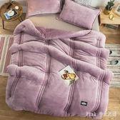 冬季被子冬被加厚保暖全棉雙面絨法萊絨冬天雙人單人棉被 JY9687【pink中大尺碼】