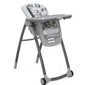 奇哥 Joie Multiply 6in1 成長型多用途餐椅(JBE81800A) 3893元 (無法超商取件)