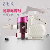 正益凱吸塵器家用強力小型迷你手持式充電鋰電池靜音 MKS全館免運