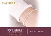 ☆元大鑽石銀樓☆J'code真愛密碼『米粒』珍珠金手鍊-單排 *情人節、生日禮物*