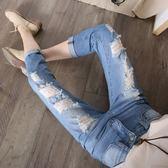 夏季韓版學生bf風破洞牛仔褲女九分褲顯瘦高腰淺色寬鬆小腳窄管褲哈倫褲 概念3C旗艦店