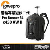 LOWEPRO 羅普 Pro Runner RL x450 AW II 二代滑輪專業遊俠 大砲專業包 立福公司貨 相機包