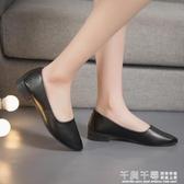低跟鞋 春新款淺口單鞋中跟小皮鞋學生尖頭軟底女鞋黑色低跟工作鞋子   夢幻衣都