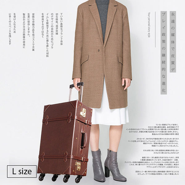【MOIERG】Old Time懷念舊時光combi trunk (L-23吋) Dark Brown