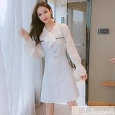 洋裝 小香風連身裙子女裝秋季2020年新款小個子氣質甜美修身長袖打底裙  牛轉好運到
