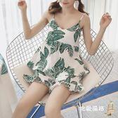 居家服 韓版帶胸墊睡衣女夏季可愛吊帶套裝清新學生家居服短袖薄款兩件套