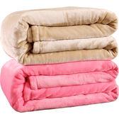 毛毯被子加厚珊瑚絨毯子單人法蘭絨午睡毯沙發蓋毯冬季床單1.8m床WY 父親節禮物