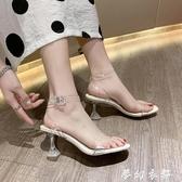 透明高跟寫涼鞋女仙女風時尚百搭細跟一字帶露趾女鞋新款夏季夢幻衣都