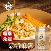 ONE HOUSE-美食-福忠字號 蒜香麻醬6袋(4包/袋)箱購免運-眷村醬麵