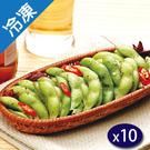 永昇調味毛豆夾1KG/包X10【愛買冷凍】