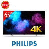PHILIPS 飛利浦 65吋 4K OLED智慧連網顯示器 65OLED873/96  Smart平台 公司貨