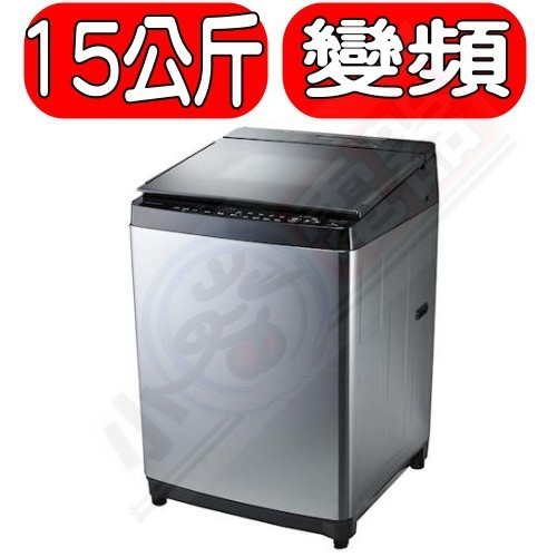 TOSHIBA東芝【AW-DMG15WAG】15公斤神奇鍍膜洗衣機 優質家電