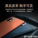 華為p40pro手機殼p40原裝素皮p30pro鏡頭全包防摔p30硅膠軟殼5g限量版超薄高檔真皮外殼『橙子精品』