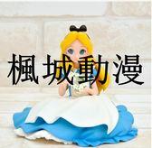 楓城動漫Crystalux愛麗絲景品日版手辦模型公仔擺件玩具
