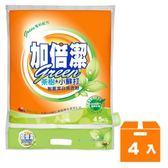 加倍潔 制菌潔白洗衣粉-茶樹+小蘇打 4.5kg (4入)/箱【康鄰超市】