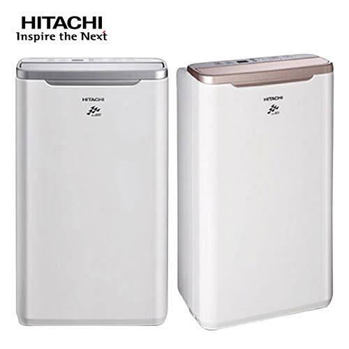 日立 HITACHI 8公升 節能快速乾衣除濕機 RD-16FQ / RD-16FR
