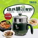 TECO東元 1.2L雙層防燙美食鍋(快煮壺/電茶壺/外宿鍋/泡麵鍋) XYFYK1201