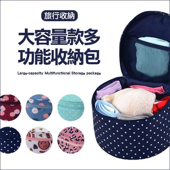 ◄ 生活家精品 ►【B13】大容量多功能收納包 行李箱 整理 洗漱包 衣物 內衣 內褲 分類 化妝品