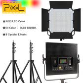 EGE 一番購】PIXEL【K80 RGB X2 Kit組】大範圍RGB全色域 9款FX特效燈超廣色溫調整 LED持續燈
