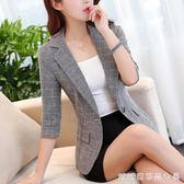 chic格子小西裝女韓版短款薄外套七分袖春夏休閒復古西服修身     麥吉良品