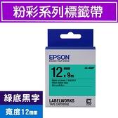 EPSON LK-4GBP S654405 標籤帶(粉彩系列)綠底黑字12mm
