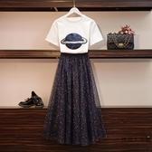 大碼女裝夏短袖T恤網紗長裙兩件套裝超仙連身裙【時尚大衣櫥】