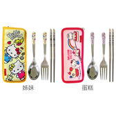 Hello Kitty 三件式不鏽鋼餐具組(1組入) 3款可選【小三美日】