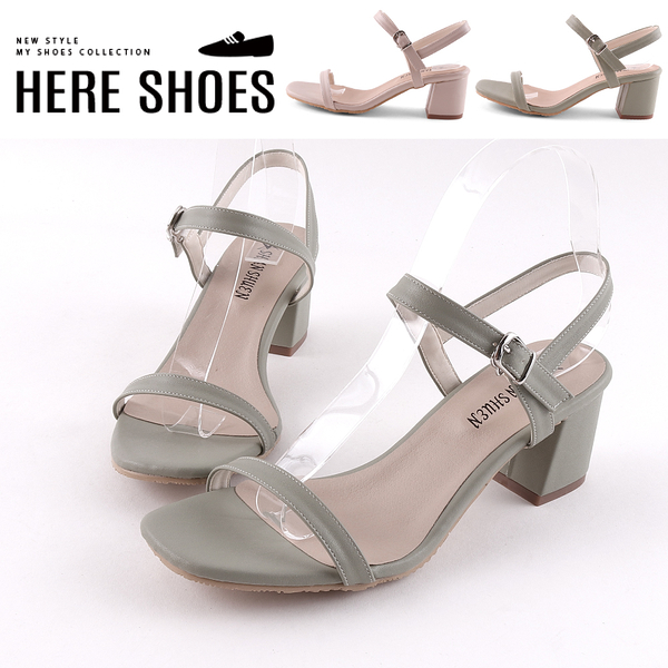 [Here Shoes] 6cm涼鞋 皮革一字細帶 方頭粗跟釦環涼拖鞋 中跟涼鞋MIT台灣製-KW7067