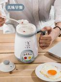 辦公室養生杯陶瓷小電燉杯迷你便攜旅行電熱水杯加熱 NMS 黛尼时尚精品