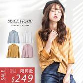 襯衫 Space Picnic 預購.白線直條紋長袖襯衫【001663】