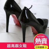 高跟鞋 超高跟12cm女鞋子歐美秋季尖頭防水臺細跟女鞋單鞋紅色婚鞋