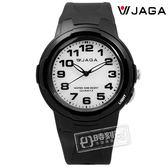 JAGA 捷卡 / AQ68A-A / 掌握每一刻清晰運動橡膠腕錶 白x黑 38mm