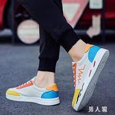 帆布鞋秋季男鞋新款鞋子潮流板鞋休閒鞋百搭帆布鞋潮 zm9629『男人範』