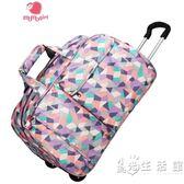 拉桿包女手提旅行包拉桿袋行李箱包大容量韓版登機拉桿箱  WD 小時光生活館