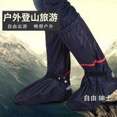 牛津布男女防雨鞋套加厚耐磨防滑雨鞋雨天防水鞋套戶外旅行(1件免運)
