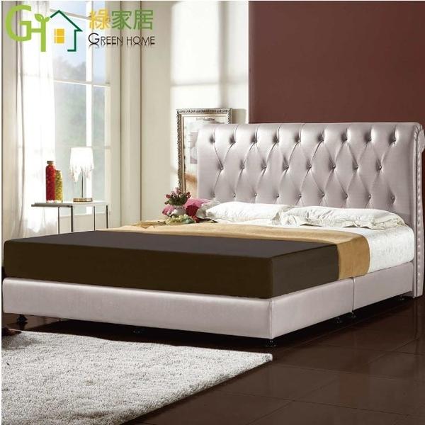 【綠家居】捷克 6尺雙人加大三件式床台組合(床片+床底+艾柏 抗菌防蹣獨立筒床墊+三色)