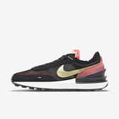 Nike Wmns Waffle One [DC2533-002] 女鞋 運動 舒適 小SACAI 麂皮 球鞋穿搭 黑金